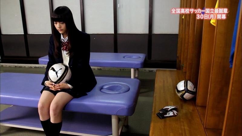 【松井愛莉キャプ画像】ケータイ欲しさにオーディション受けたら合格した女の子w 33