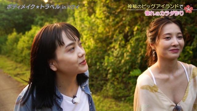 【松井愛莉キャプ画像】ケータイ欲しさにオーディション受けたら合格した女の子w 45