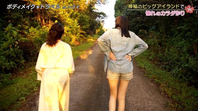 【松井愛莉キャプ画像】ケータイ欲しさにオーディション受けたら合格した女の子w 46