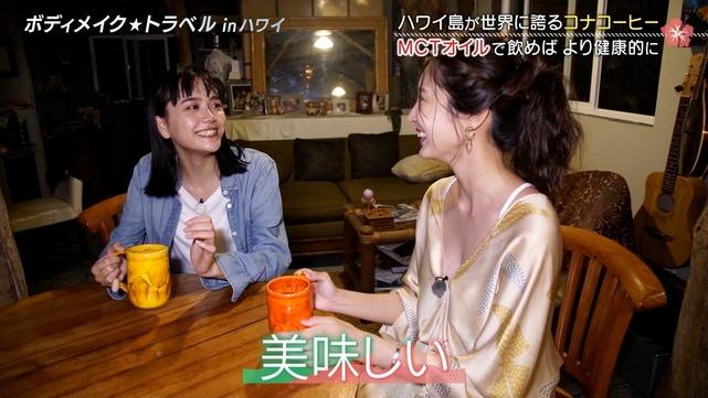 【松井愛莉キャプ画像】ケータイ欲しさにオーディション受けたら合格した女の子w 47