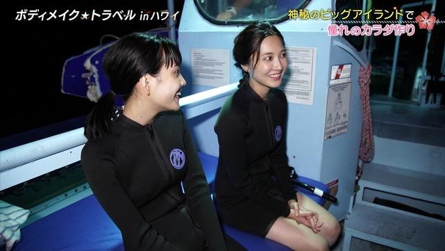 【松井愛莉キャプ画像】ケータイ欲しさにオーディション受けたら合格した女の子w 49