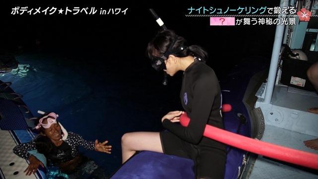 【松井愛莉キャプ画像】ケータイ欲しさにオーディション受けたら合格した女の子w 51