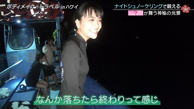【松井愛莉キャプ画像】ケータイ欲しさにオーディション受けたら合格した女の子w 52