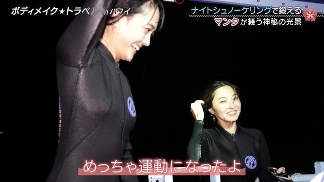 【松井愛莉キャプ画像】ケータイ欲しさにオーディション受けたら合格した女の子w 56