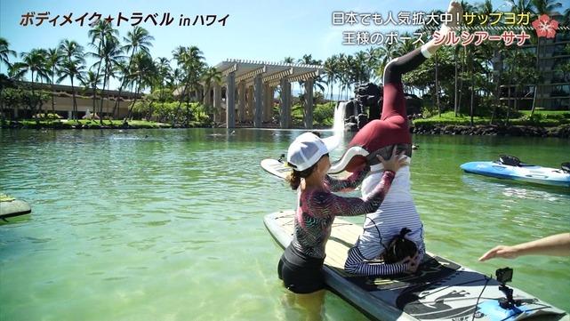 【松井愛莉キャプ画像】ケータイ欲しさにオーディション受けたら合格した女の子w 61