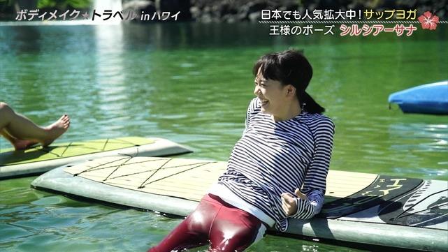 【松井愛莉キャプ画像】ケータイ欲しさにオーディション受けたら合格した女の子w 64
