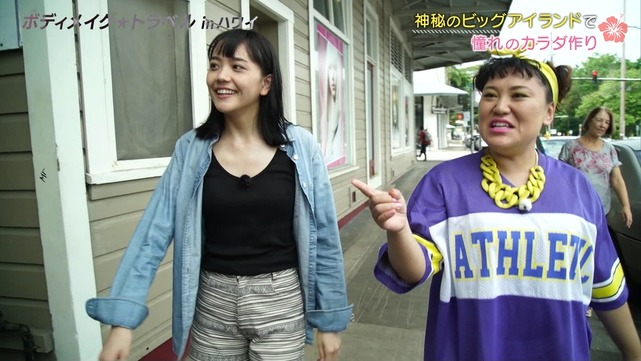 【松井愛莉キャプ画像】ケータイ欲しさにオーディション受けたら合格した女の子w 66