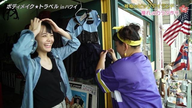 【松井愛莉キャプ画像】ケータイ欲しさにオーディション受けたら合格した女の子w 68