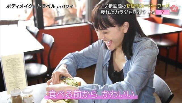 【松井愛莉キャプ画像】ケータイ欲しさにオーディション受けたら合格した女の子w 71