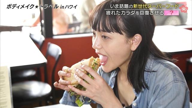 【松井愛莉キャプ画像】ケータイ欲しさにオーディション受けたら合格した女の子w 72