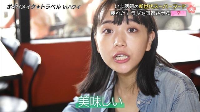 【松井愛莉キャプ画像】ケータイ欲しさにオーディション受けたら合格した女の子w 76