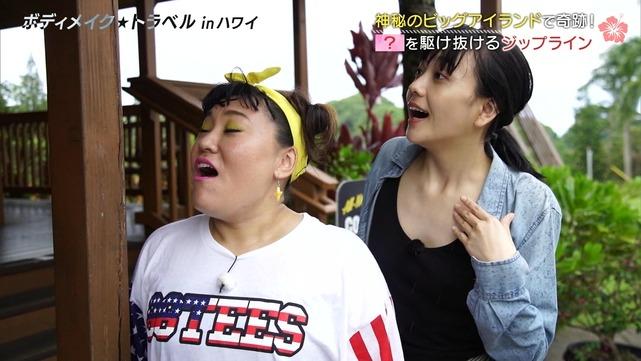【松井愛莉キャプ画像】ケータイ欲しさにオーディション受けたら合格した女の子w 79