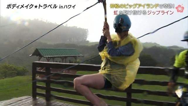 【松井愛莉キャプ画像】ケータイ欲しさにオーディション受けたら合格した女の子w 80