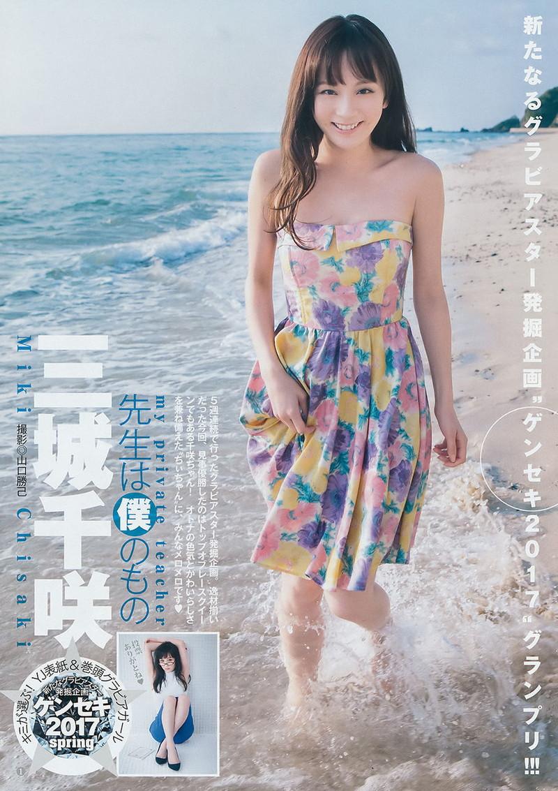 【三城千咲エロ画像】スタイル抜群な美人レースクイーンの現在が気になる! 47