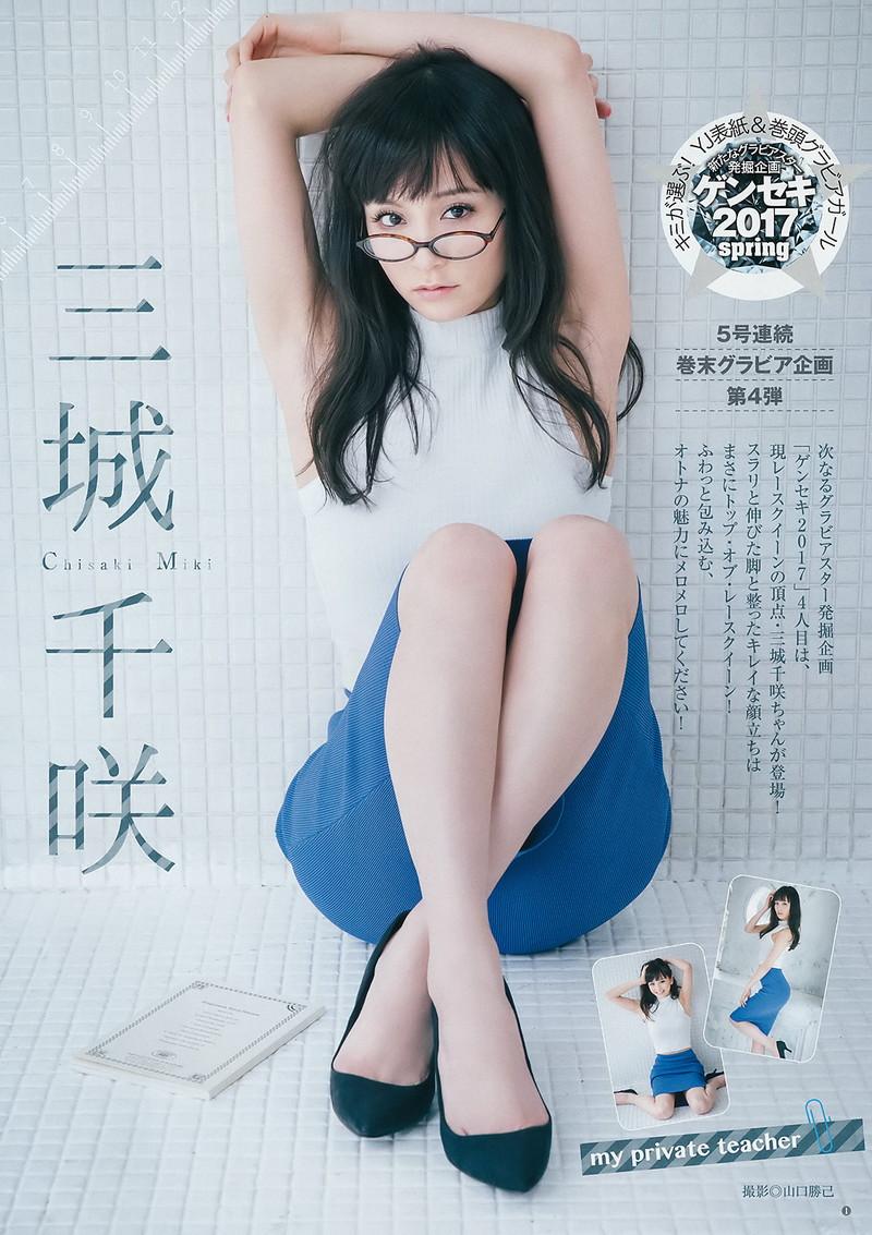 【三城千咲エロ画像】スタイル抜群な美人レースクイーンの現在が気になる! 53