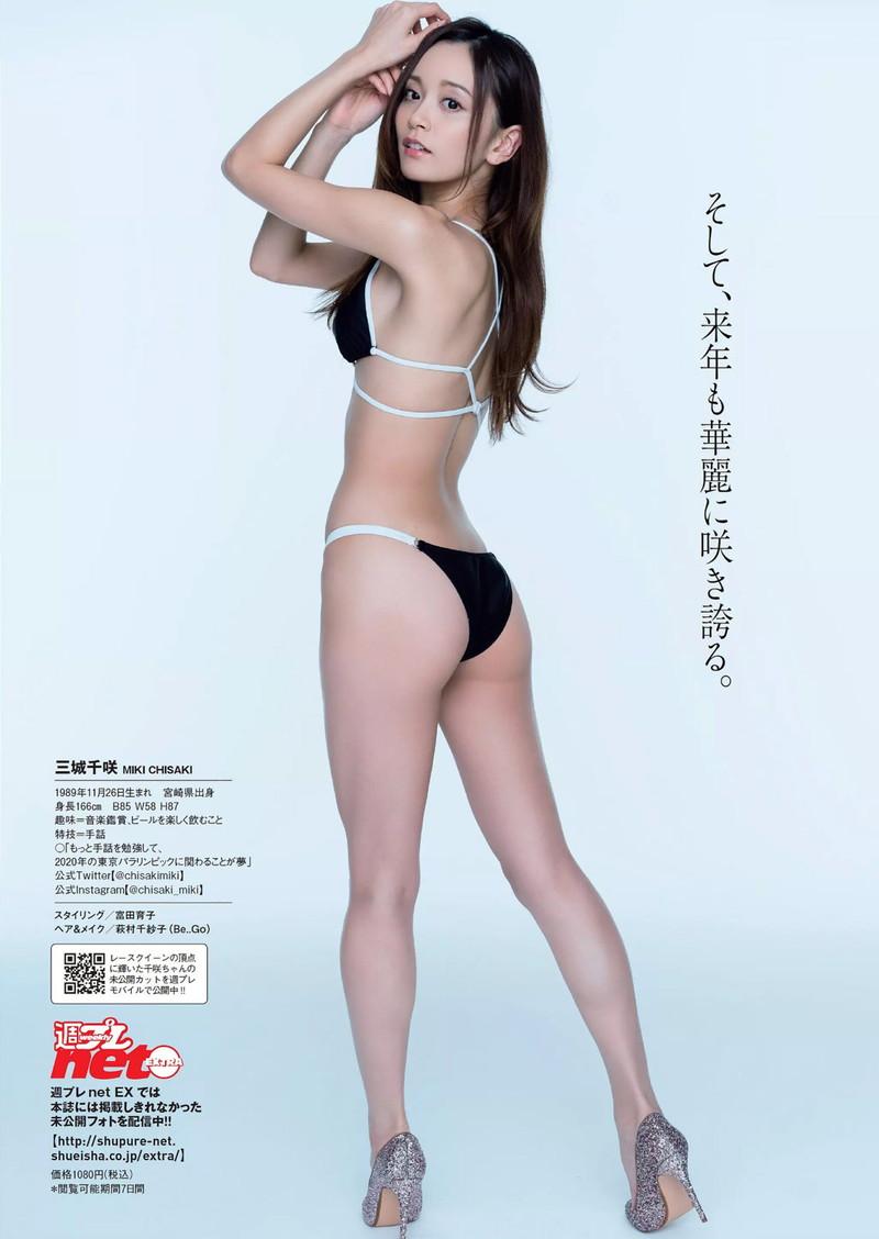 【三城千咲エロ画像】スタイル抜群な美人レースクイーンの現在が気になる! 57