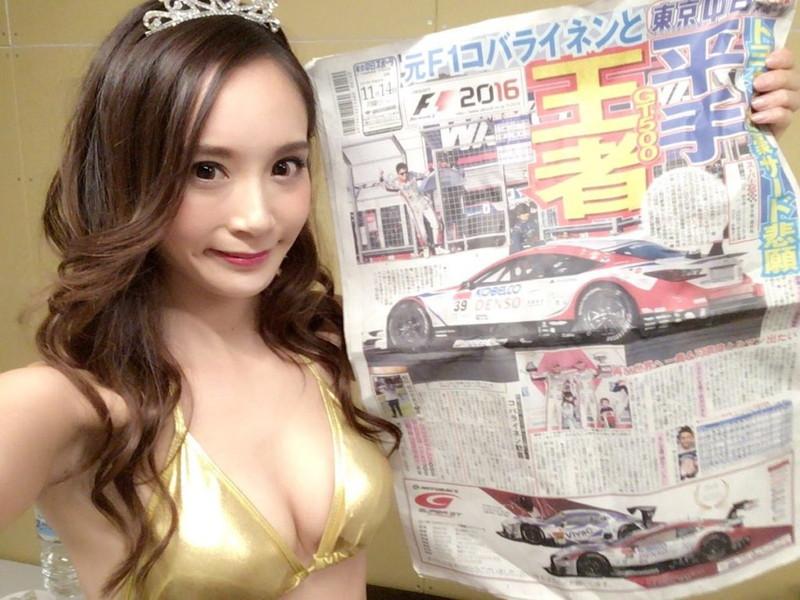 【三城千咲エロ画像】スタイル抜群な美人レースクイーンの現在が気になる! 70