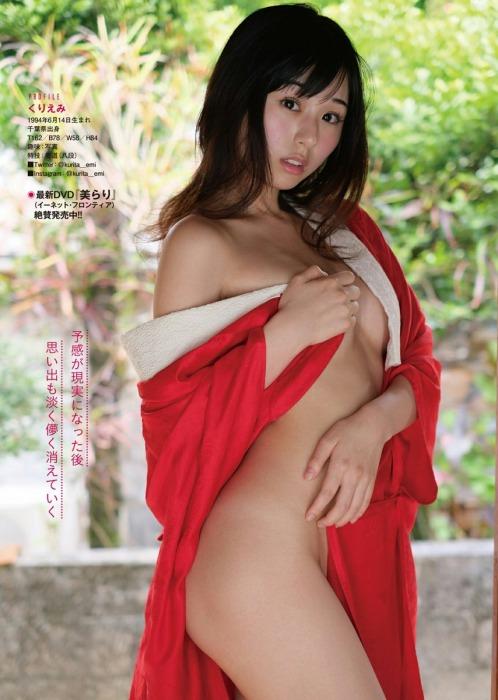 【くりえみグラビア画像】クビレたスレンダー美尻ボディが綺麗でエロい露出痴女 28