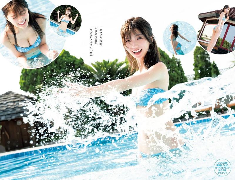 【工藤美桜グラビア画像】キラメイジャーや初水着グラビアで今年はノッてますね! 06