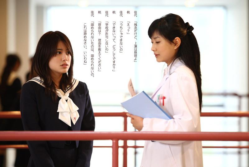 【福田沙紀キャプ画像】干され女優と呼ばれながらも頑張ってきた美人タレント 72