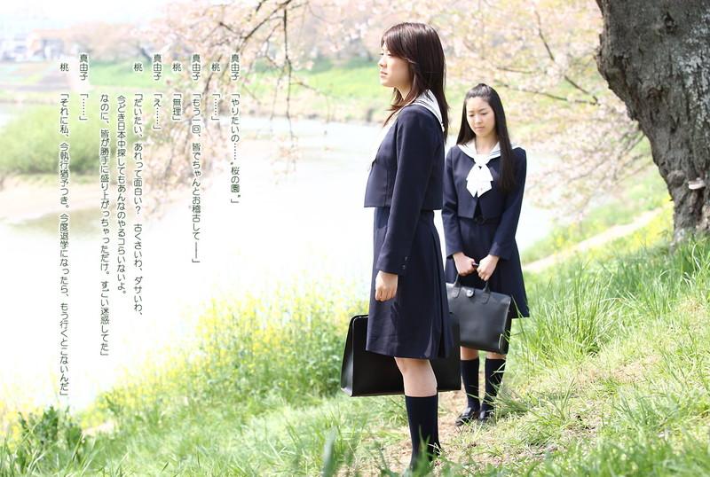 【福田沙紀キャプ画像】干され女優と呼ばれながらも頑張ってきた美人タレント 74