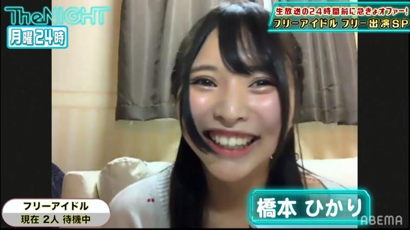【橋本ひかり放送事故画像】ネットテレビでビキニがズレてポロリしちゃった神回!