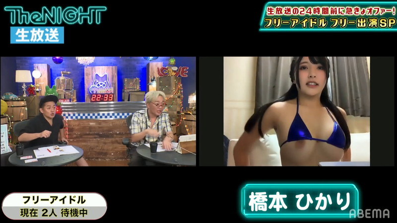 【橋本ひかり放送事故画像】ネットテレビでビキニがズレてポロリしちゃった神回! 08