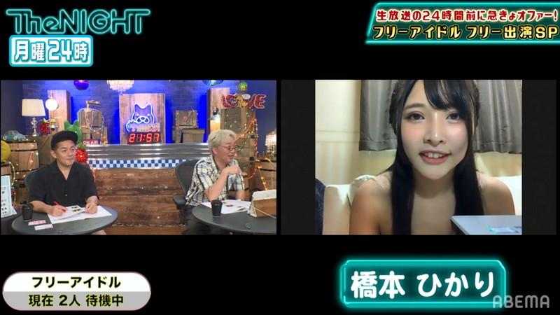 【橋本ひかり放送事故画像】ネットテレビでビキニがズレてポロリしちゃった神回! 09