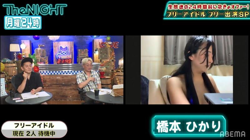 【橋本ひかり放送事故画像】ネットテレビでビキニがズレてポロリしちゃった神回! 10