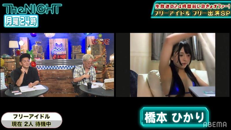 【橋本ひかり放送事故画像】ネットテレビでビキニがズレてポロリしちゃった神回! 11