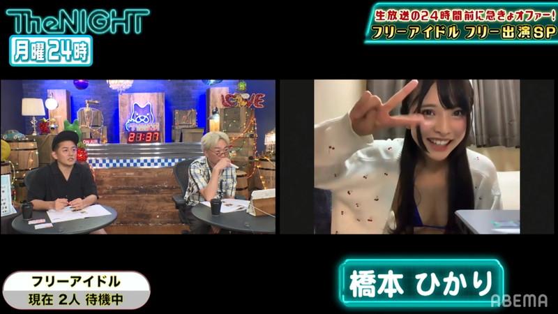 【橋本ひかり放送事故画像】ネットテレビでビキニがズレてポロリしちゃった神回! 13
