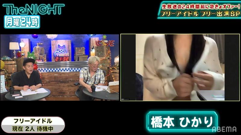 【橋本ひかり放送事故画像】ネットテレビでビキニがズレてポロリしちゃった神回! 14