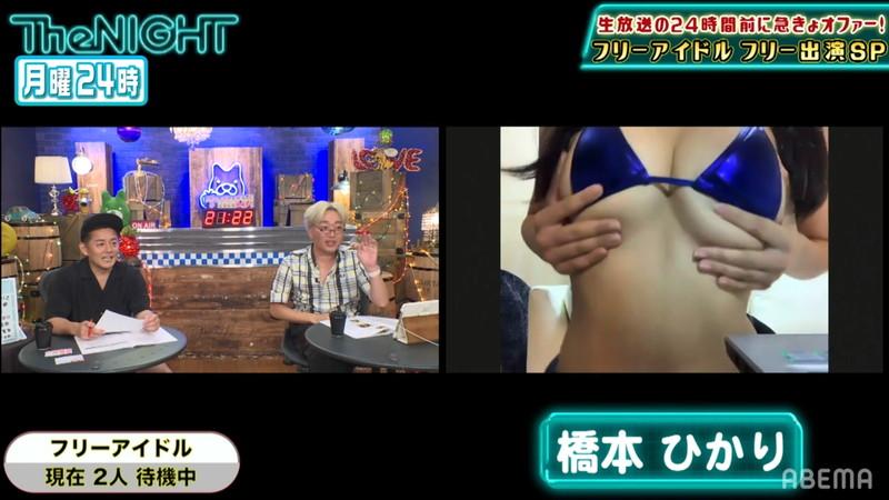 【橋本ひかり放送事故画像】ネットテレビでビキニがズレてポロリしちゃった神回! 16