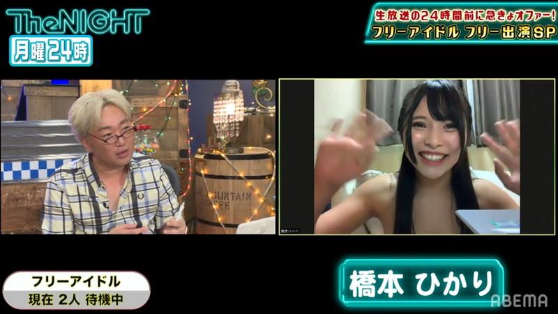 【橋本ひかり放送事故画像】ネットテレビでビキニがズレてポロリしちゃった神回! 19