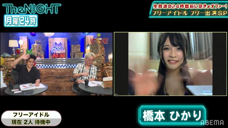 【橋本ひかり放送事故画像】ネットテレビでビキニがズレてポロリしちゃった神回! 20