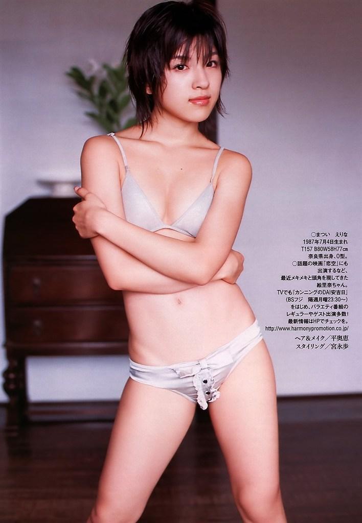 【松井絵里奈グラビア画像】真っ赤な紐ビキニが似合っててエロいスレンダーギャル 85