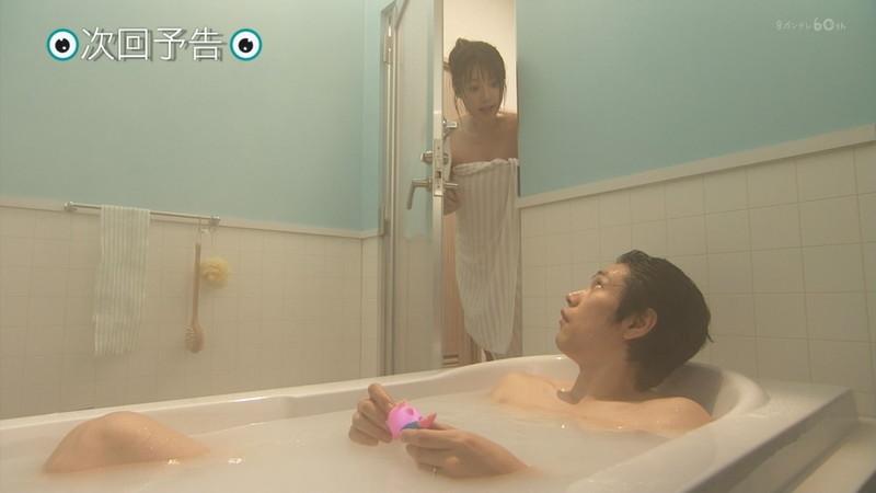 【深田恭子お宝画像】アラフォー近いのに熟女と言いにくい美貌を持ってるよねw 78