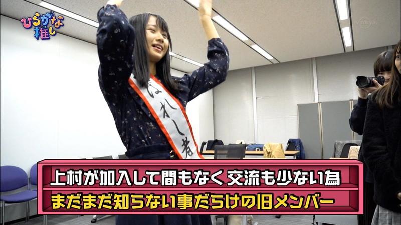 【上村ひなのキャプ画像】清純系激かわ新人アイドルのドッキリを仕掛ける悪い先輩w 07