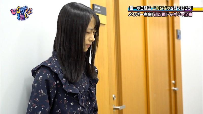 【上村ひなのキャプ画像】清純系激かわ新人アイドルのドッキリを仕掛ける悪い先輩w 22