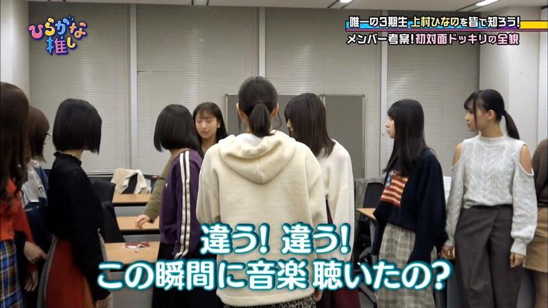【上村ひなのキャプ画像】清純系激かわ新人アイドルのドッキリを仕掛ける悪い先輩w 34