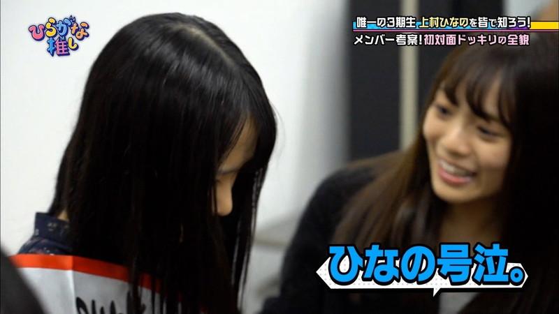 【上村ひなのキャプ画像】清純系激かわ新人アイドルのドッキリを仕掛ける悪い先輩w 45
