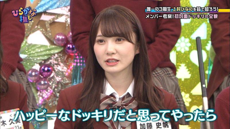 【上村ひなのキャプ画像】清純系激かわ新人アイドルのドッキリを仕掛ける悪い先輩w 46