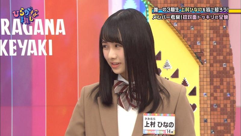 【上村ひなのキャプ画像】清純系激かわ新人アイドルのドッキリを仕掛ける悪い先輩w 49