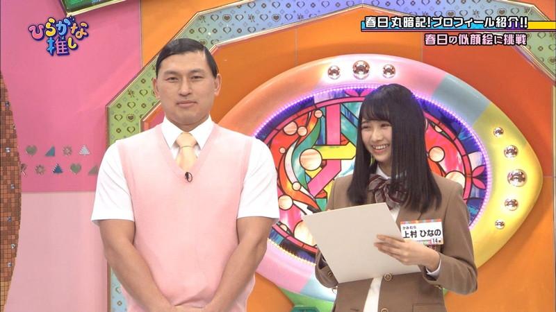 【上村ひなのキャプ画像】清純系激かわ新人アイドルのドッキリを仕掛ける悪い先輩w 52
