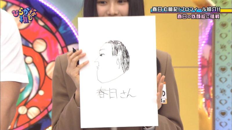【上村ひなのキャプ画像】清純系激かわ新人アイドルのドッキリを仕掛ける悪い先輩w 54