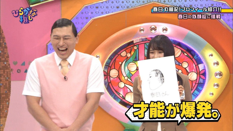 【上村ひなのキャプ画像】清純系激かわ新人アイドルのドッキリを仕掛ける悪い先輩w 55