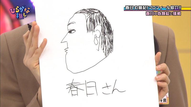 【上村ひなのキャプ画像】清純系激かわ新人アイドルのドッキリを仕掛ける悪い先輩w 59