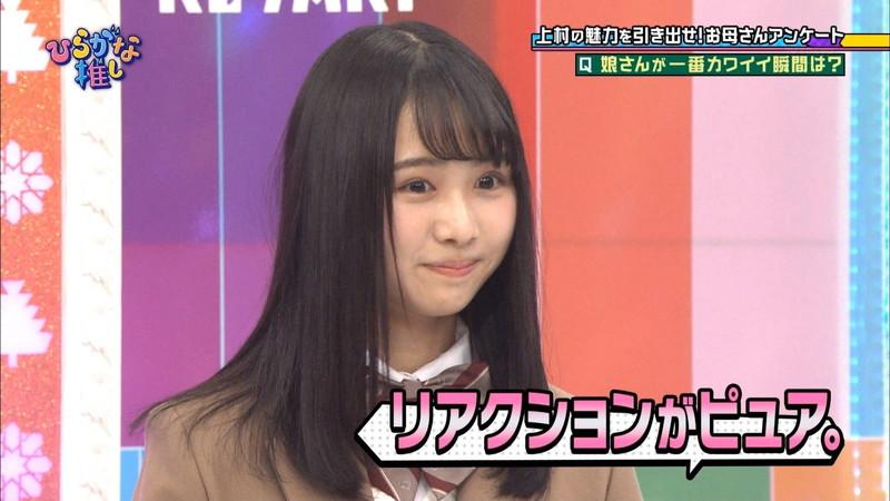 【上村ひなのキャプ画像】清純系激かわ新人アイドルのドッキリを仕掛ける悪い先輩w 67