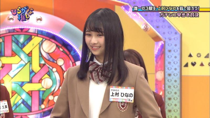 【上村ひなのキャプ画像】清純系激かわ新人アイドルのドッキリを仕掛ける悪い先輩w 78