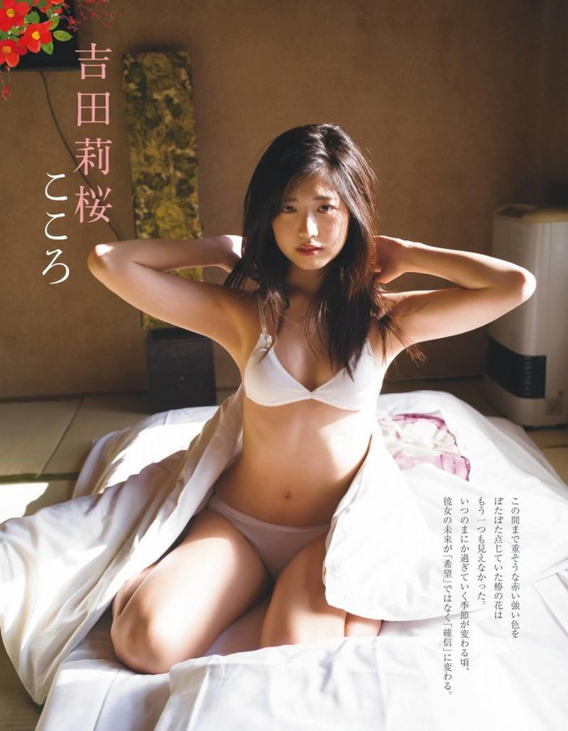 【吉田莉桜グラビア画像】アイドルみたいに激かわな美少女モデルのエッチな姿! 20